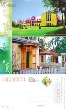 2006年(狗年)贺年有奖邮资明信片-哈尔滨太阳岛之春夏秋冬