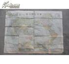 民国《世界地图》*抗战时期汉奸出版