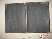 民国日文古旧书:整数的计算表 【昭和16年 版 有藏书票一张】5143