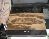 扬州园林甲天下-----扬州博物馆馆藏画本集萃  (12开精装136页彩印2003年一版一印2000册原价130元)..。。