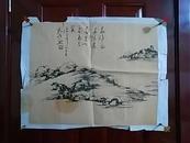 中国当代著名书画家:张浩--山水一幅 (已托裱,宣纸,画心尺寸:61CM*49CM)作品终生保真。【货号:上97】