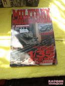 军事模型制作教范vo1 1/35比例军事模型的世界