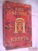 芬兰语原版 KRYPTA