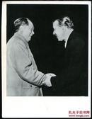毛泽东同阿尔巴尼亚恩威尔霍查亲切会面