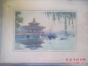 1962年 老北京风景 水粉画一幅人物等内容 章不识 尺寸26*17厘米