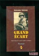 GRAND(16开本/附图片71幅/2007年印)法文原版
