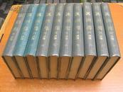 据万历刻本影印《记纂渊海》(全10册,精装32开,第3册最后10张有污渍。)
