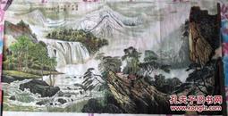 国画 绘画 山水原画作