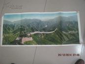 25   长城      挂图
