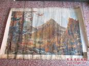 7-80年代 宣传风景油画一幅 无款 90*135厘米或为名家
