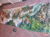 约80年代  黄山风景 巨幅油画一幅 115*320厘米无款