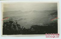 民国香港山顶远眺维多利亚港全景老照片。11.1X6.6厘米
