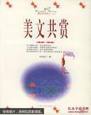 美文共赏:飘在风中的芥子