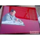 毛泽东诞辰120周年纪念电话卡大全【共120张卡有收藏证书】