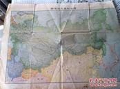 民国 满洲国 发行 《西伯利亚交通图》 中东铁路及满铁资料