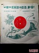 中国唱片(语音教学片) 全套(1-8课)