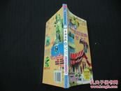 超In中国旅游手册(5):自由自在游西双版纳  怒江