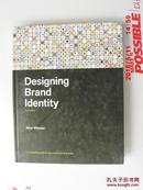 英文原版 designing brand ldentity  品牌形象设计