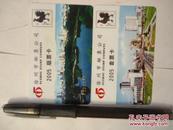 沛县2005邮票套票卡版票卡合售