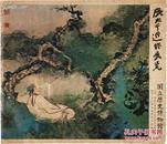 《张大千近作展览》1967年 历史博物馆出版.