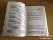 法理学(附光盘1张)(第3版)