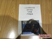 海(50开 精装 连环画 陈光镒 绘 全一册)。。。