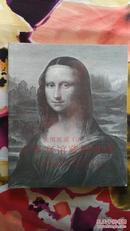 卢浮宫馆藏铜版画(法国版画400年)(全新未拆封)