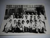 老照片;南昌四中高二【五】班毕业留念1982.5--大小看实际图片