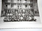 老照片;南昌四中八0届高二【5】班毕业留念,1980.5.4--大小看实际图片