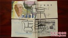 【沙漠擒匪】--一版一印--黑龙江人民出版社--改编:庄稼--绘画:尹桂馥