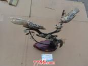 广东省茂名市角雕工艺厂《小鸟梅花》(见书影)