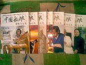 中国航班理财与文化2013年第2.5.8.9.10.11.期合售 铜版纸