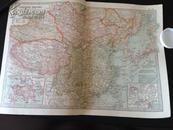 英国印制的《中华帝国》地图,背面写有字