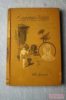 1910年代英文版Griffith John Founder of the Hankow Mission《格里菲斯·约翰-----华中汉口地区基督教事业的开创者》含清代铜版画,地图和照片