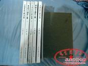 中国书画收藏年鉴. 2009-2010(全五册)