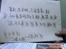 建筑大师彭培根院士信封 签字 签赠(3件)