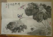著名书画家  王淮仟 画作《荷趣》【69.5厘米X46.8厘米,约2.8平尺】