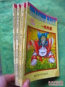 七龙珠:魔法师巴菲迪卷(全五卷)