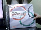 :《奥林匹克映像1896-2012》(收近800张奥运会历史档案图片,10品全新)
