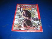 《中国国家地理》 2002年第3期 金丝猴.