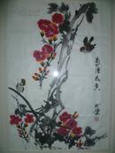 滨州名家国画作品3
