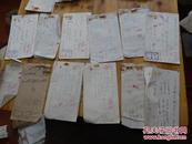 2406:50-60年代国营上海烟草印刷厂保健站 万寿堂  榆林区第四联合诊所 等处方药方30张