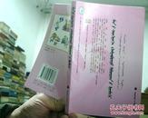 身边的传染病故事----预防传染病卫生科普知识   蒙文版  2006年1版1印11000册