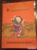 杨家埠同顺德年画--西游记
