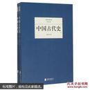 书籍民国大师文库中国古代史北下册