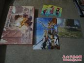 最终幻想NDS游戏功略(附CD光盘1张及最终幻想精美卡组)
