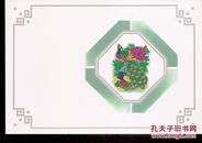 中国邮政明信片.1993年中国邮政贺年(有奖)明信片获奖纪念.癸酉年.2枚