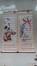 老宣传画——白石老人花鸟画条屏两幅