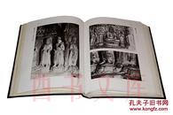 《响堂山石窟》1937年日文原版/最早响堂山石窟专著/珍贵图片数百幅/海外藏响堂山石雕25件!