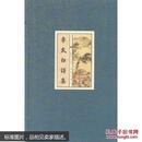 李太白诗集  宣纸线装1函
